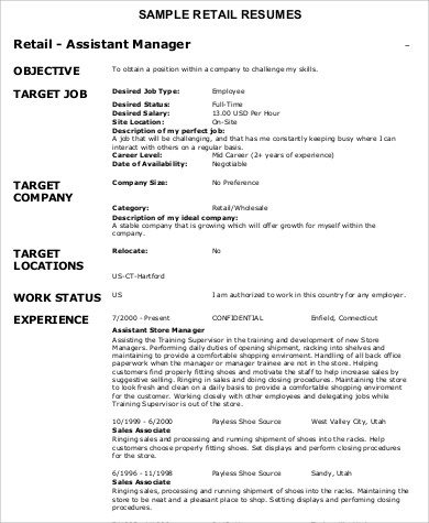 sample resume objective for retail job