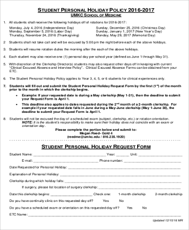 personal holiday request form