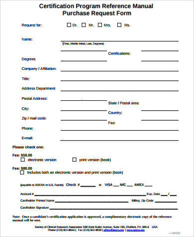 program purchase request form