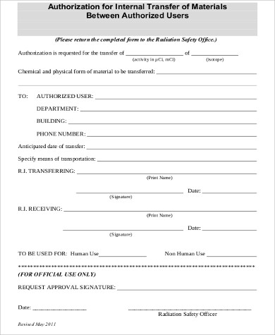 internal material request form