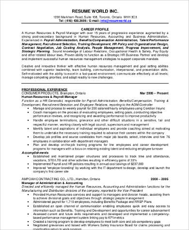 hr resume career objective example1