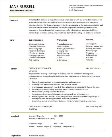 resume customer service career objective