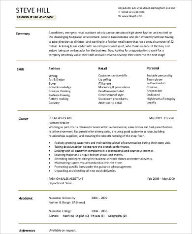 retail resume career objective