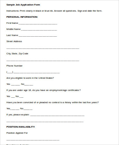 basic job application form example1
