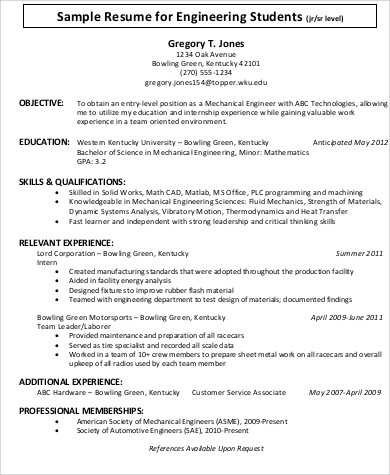 sample resume for engineering job application