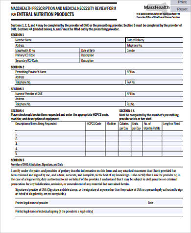 medical necessity review form example