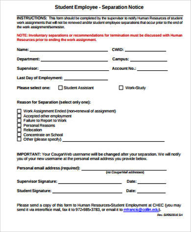 student employee separtion notice form