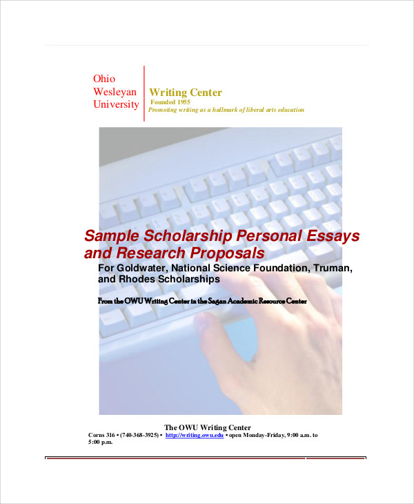 sample scholarship personal essay