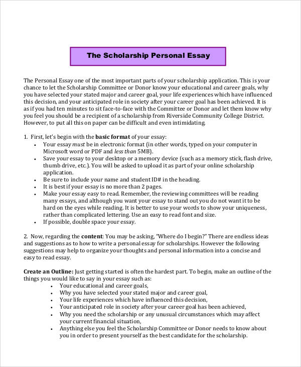 Scholarship application essay format