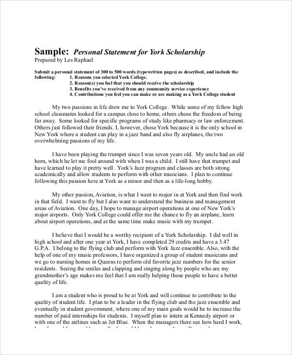 sample scholarship application essay