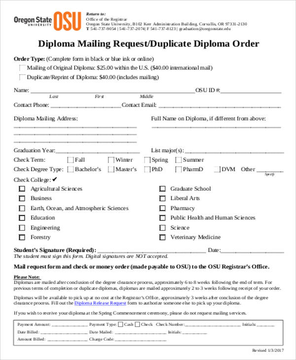 duplicate order request form