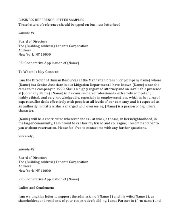 professional business reference letter3