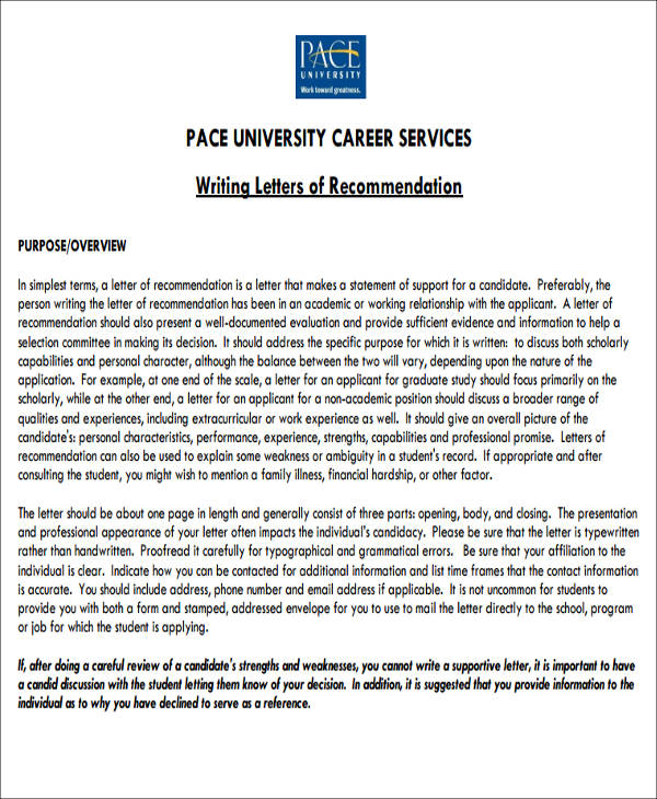 sample letter of recommendation for internship