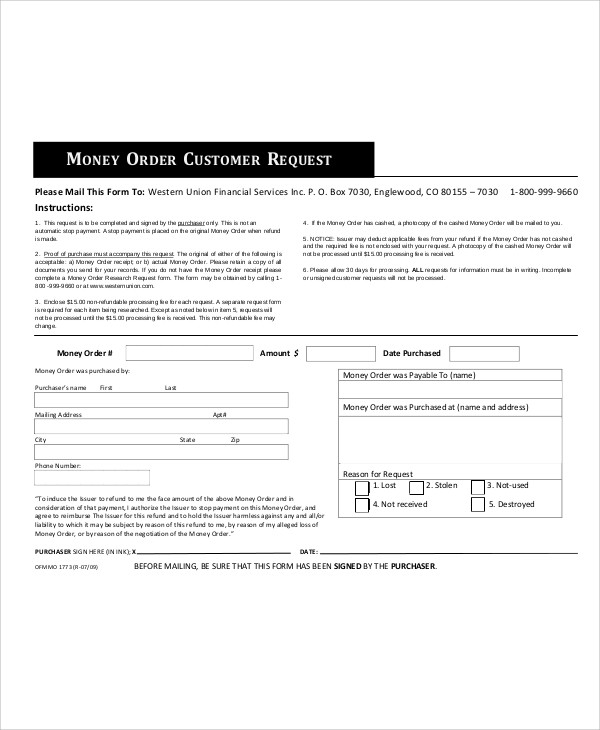 money order customer request form