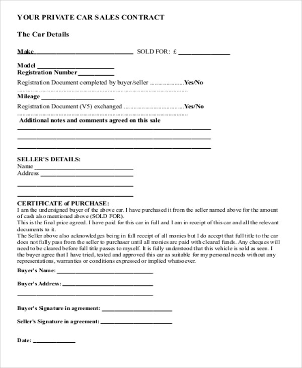 private vehicle sales receipt form