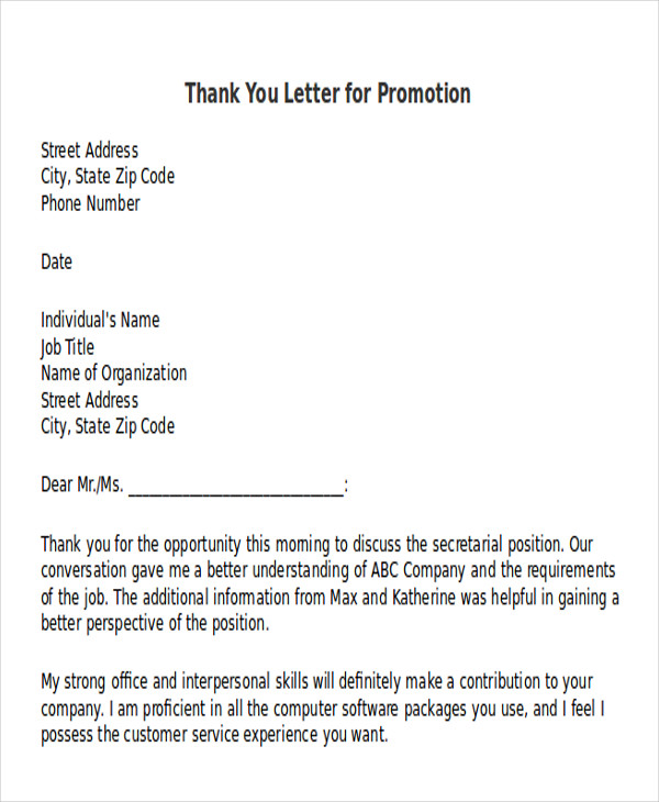 promotion thank you letter 6 sample thank you letter for promotion sample templates 50426