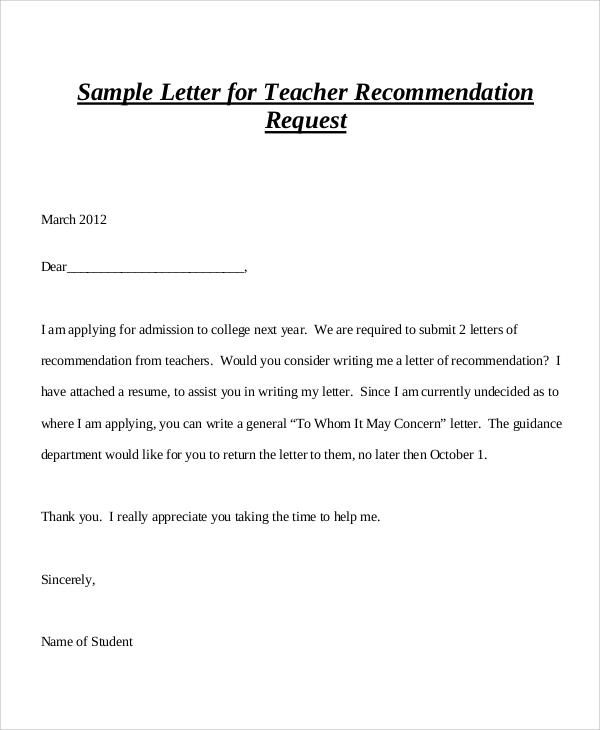 teacher recommendation letter request