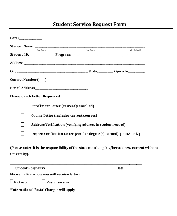 student services request form example