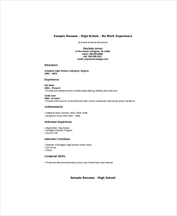 teenage resume no work experience