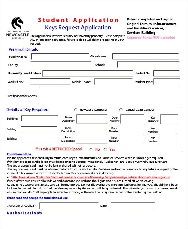 key request application form