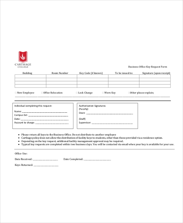 business office key request form