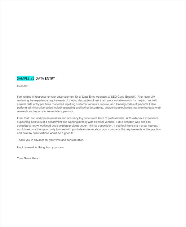 Admin Data Entry Cover Letter Sample