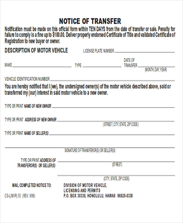 dmv notice and release form