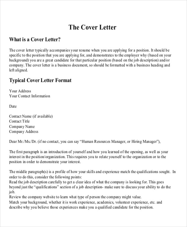 cover letter without contact name