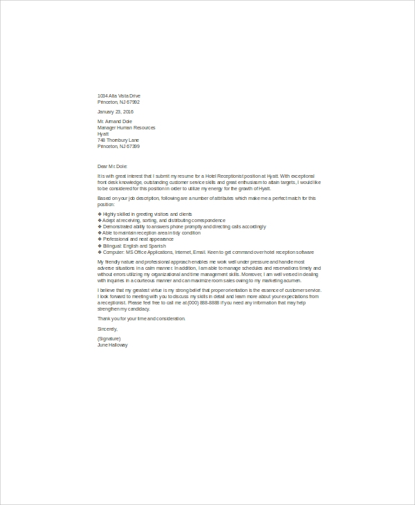 sample cover letter receptionist no experience