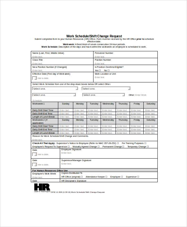 work shift change request form