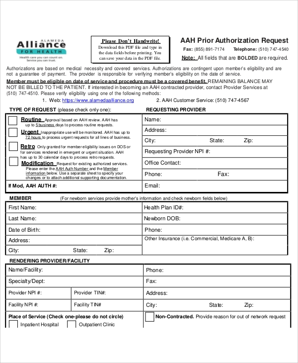 alliance authorization request form