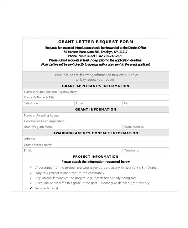 Information Request Form Introduction