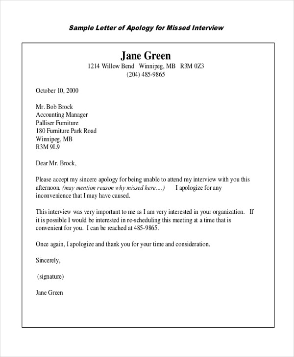 business apology letter format