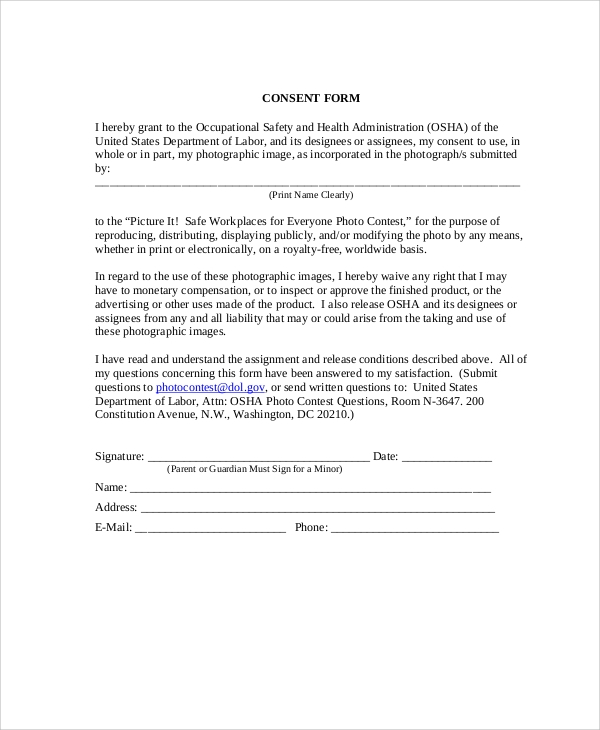 image release waiver form