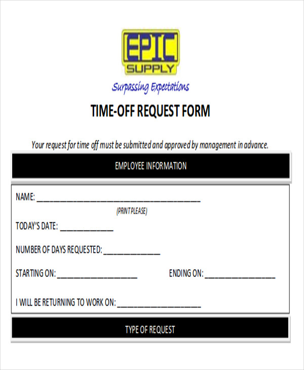 Supply Request Form Blank Office Supply Request Form Template