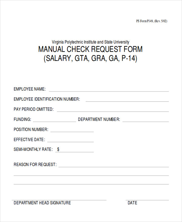 manual cheque request form