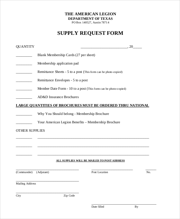 supply request form example