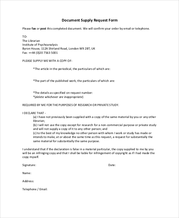 document supply request form