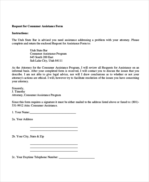 consumer assistance request form