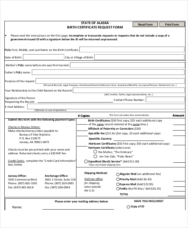 sample birth certificate request form