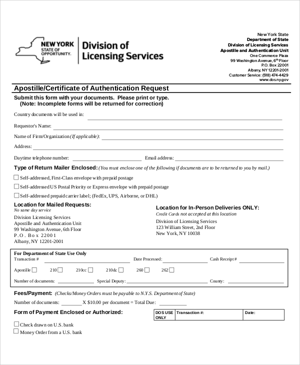 certificate of authentication request form