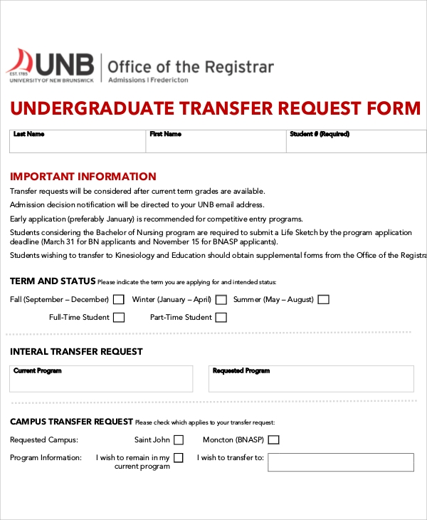 undergraduate transfer request form