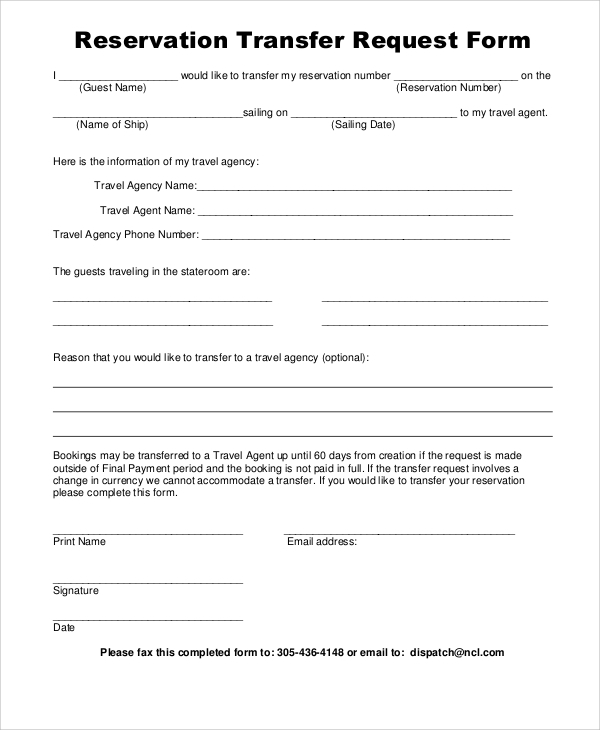 reservation transfer request form