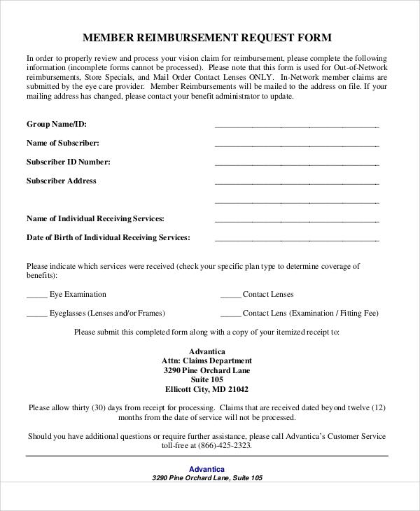member reimbursement request form