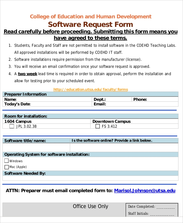 software request form