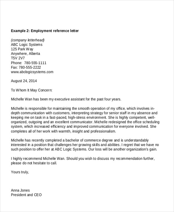 work reference letter from employer
