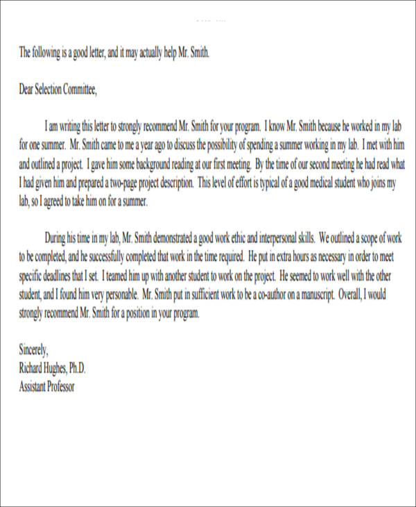 college reference letter sample