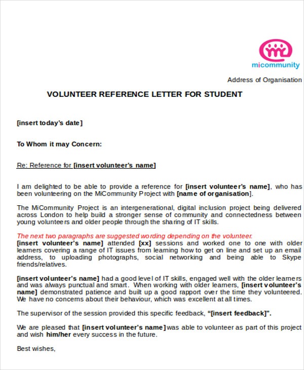 reference letter for student volunteer