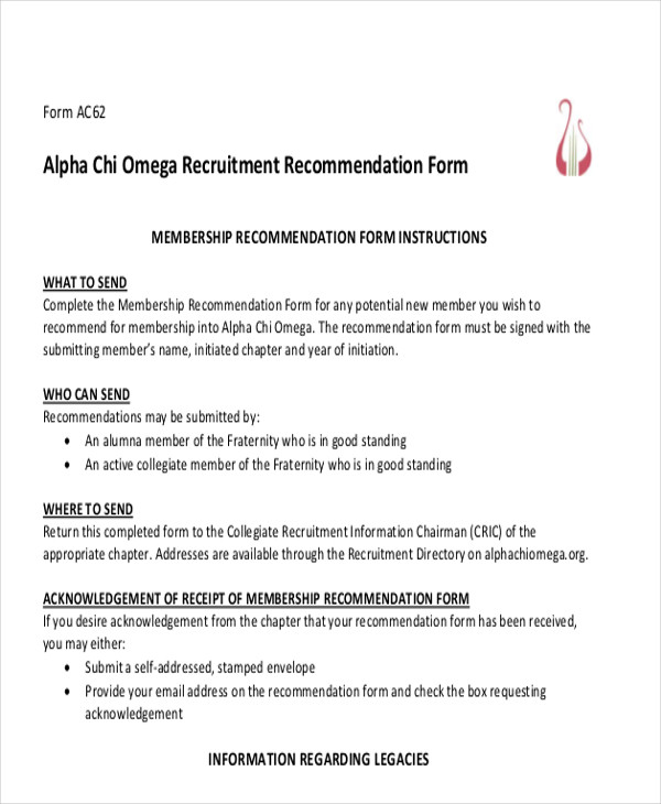 recommendation letter request job recommendation letter