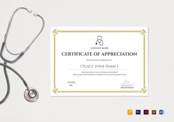 Elegant Medical Appreciation Certificate In PSD